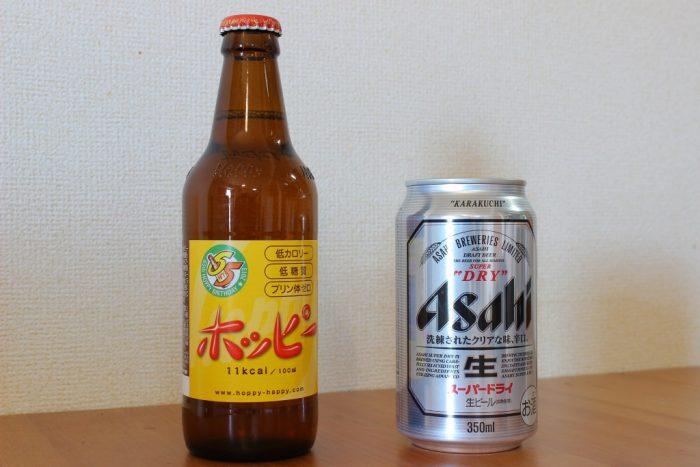 ホッピーとビール